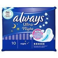 Always Ultra Pads Night x 12 Pads